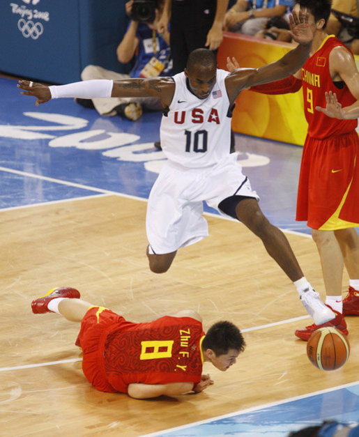 Bryant plays for USA Basketball (from George W Bush White House)
